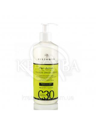 Антицелюлітний крем моментальної дії для домашнього догляду C3 Fast Action-Special Cellulite Cream, 400 мл :