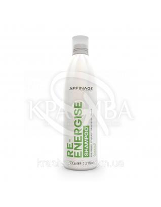 Re-Energise Shampoo Шампунь для питания волос, 300 мл