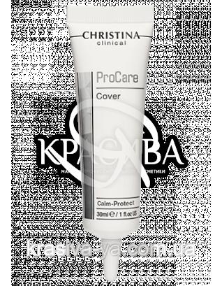 Procare Cover Calm Protect Успокаивающий защитный тональный крем, 30 мл :