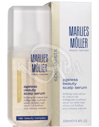Ageless Beauty Scalp Serum Антивікова сироватка для зміцнення коренів і захисту волосся, 100 мл :
