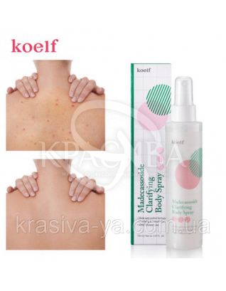 Очищающий спрей для тела c мадекассосидом Koelf Madecassoside Clarifying Body Spray, 150мл