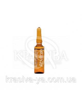 Мезококтейль Abvitare з вітаміном А, 5мл : Dermagenetic