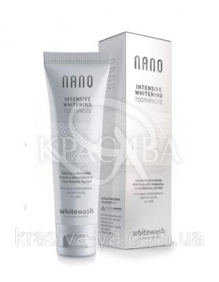 """Зубная паста """"NANO Интенсивно отбеливающая с гидроксиапатитом"""", 75 мл"""