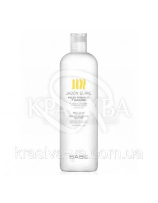 М'яке мило для чутливої шкіри BABE Mild Soap, 500мл : BABE Laboratorios