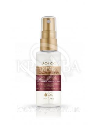 Мультиперфектор 2-х фазний спрей для фарбованого волосся, 50 мл : Joico