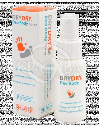 "Дезодорант для тела ""Драй Драй Део Боди"" - ""DryDry Deo Body"", 50 мл : DryDry"