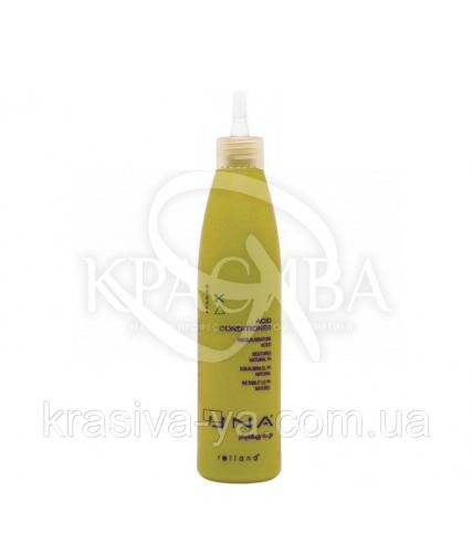 Уна Кондиционер для волос для завершения химических процедур, 1000 мл - 1