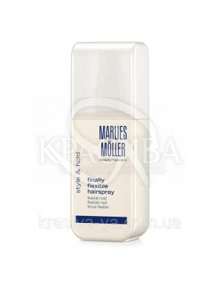 Finally Flexible Hairspray - Лак для волос слабой фиксации, 125 мл :