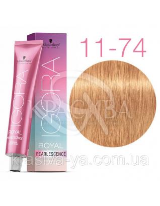 Igora Royal Pearlescence - Крем-фарба для волосся 11-74 Ультра блондин плюс мідно-бежевий, 60 мл :