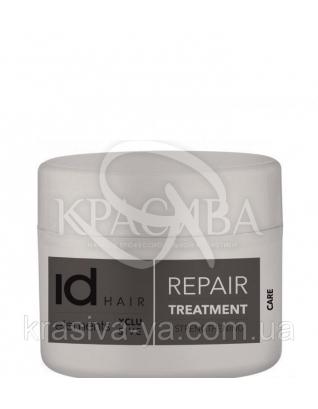 XCLS Repair Восстанавливающая маска для поврежденных волос, 200 мл