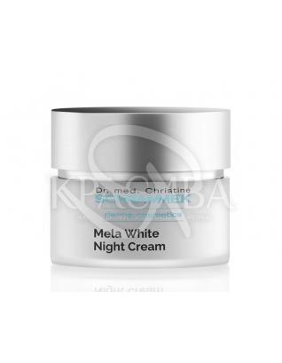 Mela White Night Cream-Нічний крем для лікування гіперпігментації, 50 мл :