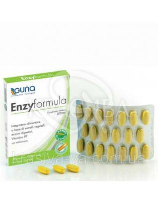 Enzyformula Пищевая добавка (пищеварение, функции печени и детоксикации), 20 таб.*1.18 г : Диетические и пищевые добавки