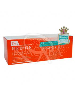 Набір карбокситерапії : Dr. Medion