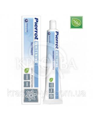 Пірот Паста зубна відбілююча, 75 мл : Уходовая косметика