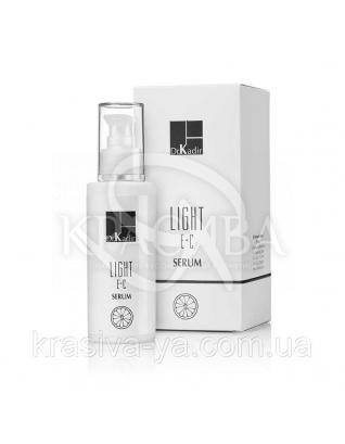 Сироватка для обличчя Light E+C, 125 мл :