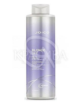 Шампунь фиолетовый для сохранения яркости блонда, 1000 мл