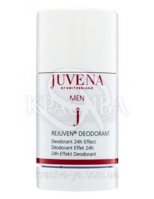 Rejuven Me Deodorant 24h Effect - Чоловічий дезодорант 24 години, 75 мл : JUVENA