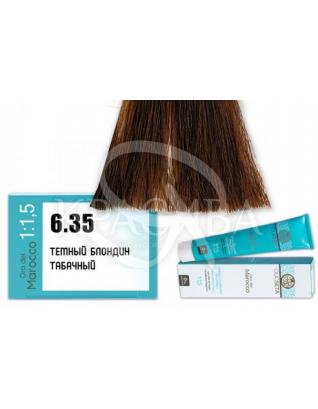 Barex Olioseta ODM - Крем-краска безаммиачная с маслом арганы 6.35 Темный блондин табачный, 100 мл :