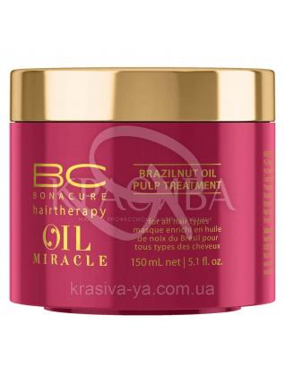 BC OM Brazilnut Oil Pulp Treatment - Маска с маслом бразильского ореха, 150 мл