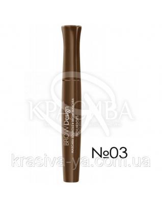 BJ Brow Design - Тушь для бровей (03-светло-коричневый), 6 мл