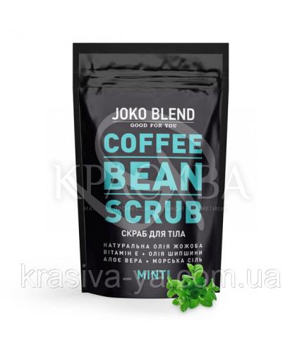Кофейный скраб Joko Blend Mint, 200 г - 1