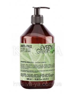 EG Anti Frizz Shampoo Idratante-Шампунь для увлажнения волос с маслом кунжута, экстрактом эхинацеи, 500 мл