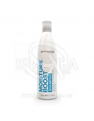 Moisture Boost Shampoo Шампунь для зволоження волосся, 300 мл