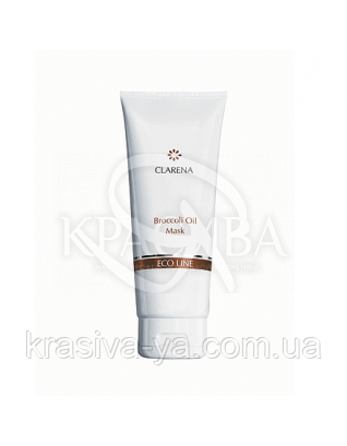 Кремовая маска на основе брокколи и арганового масла для мануального массажа лица, 200 мл