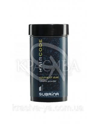 Subrina Пудра Volume Of Dust для прикорневого объема, 10 г : Пудры для волос