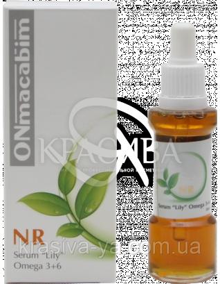 Концентрована поживна сироватка Лілі –SERUM LILI OMEGA 3+6, 30мл :