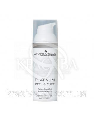 Платиновый пилинг для жирной кожи с признаками акне, 50 мл