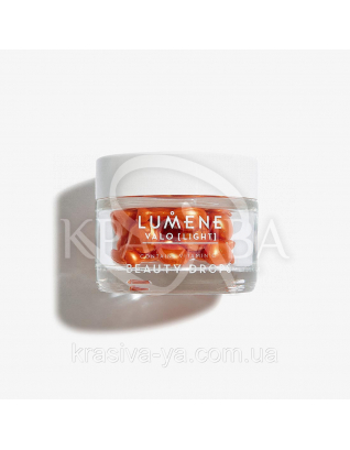 Valo Beauty Drops - Капсулы для сияния кожи, 28 шт : Lumene
