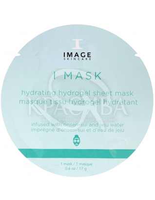 Гідрогелеві зволожуючі маски з вулканічної водою :