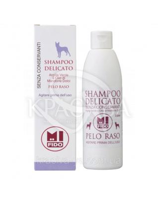 AR Мягкий шампунь для короткошерстных собак Delicate Shampoo for Short Hair, 250 мл : Шампуни для собак