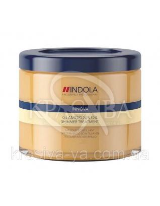 Маска для блеска и разглаживания волос Glamorous Oil Shimmer Treatment, 200 мл :