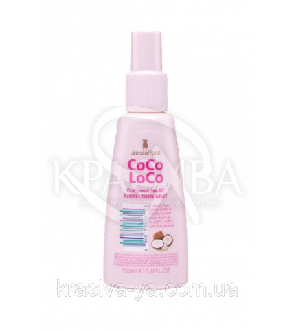 Защитный спрей для волос Coco Loco Spray, 150 мл - 1