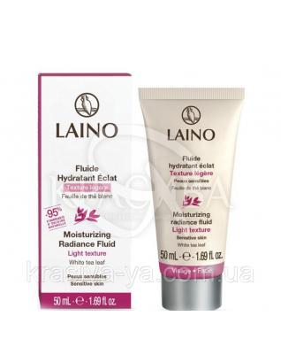 Laino Увлажняющий флюид для лица и зоны декольте, 50 мл : Флюиды для лица