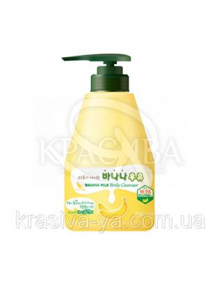 "Гель для душу ""Банановий"" - Welcos Kwailnara Banana Milk Body Cleanser, 560 мл : Welcos"
