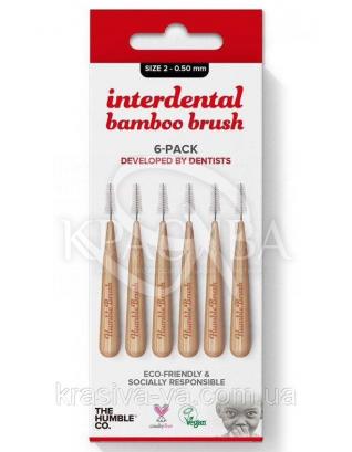 Humble Бамбуковая щетка для межзубных промежутков 0.5 мм (красный), 6  шт