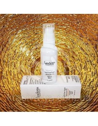 Чистое Аргановое масло 100% Argan Moroccan Oil 100% Pure Hair & Skin Care, 60 мл