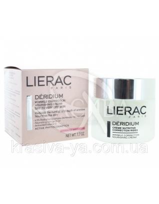 Деридиум крем питательный для сухой и очень сухой кожи, 50 мл : Lierac