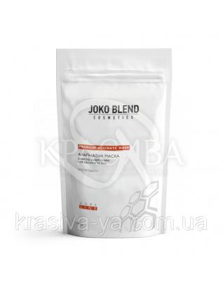 Joko Blend Альгинатная маска базисная универсальная для лица и тела, 100 г : Joko Blend