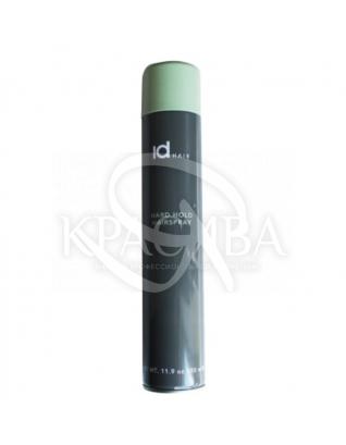 Id Hair Hard Hold Hair Spray Лак сильної фіксації, 500 мл : ID Hair