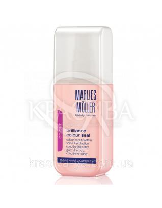 Brilliance Colour Seal Термозащитный спрей для сохранения цвета волос, 125 мл