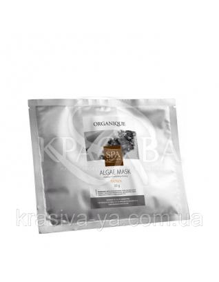 Альгінатна (водорослевая) Маска для обличчя з папайєю, 30г