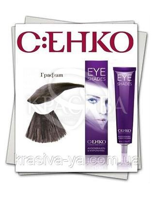 C:EHKO Фарба для брів і вій-Графіт, 60 мл : C:EHKO