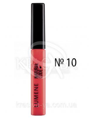 LU NC Smile Booster Lip Gloss - Блеск увлажняющий (10-коралловый), 6 мл : Lumene