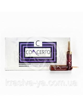 Concerto Минерализованное масло для волос и кожи головы, 10*10 мл