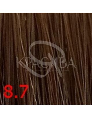 Cutrin Aurora Demi Color - Безаммиачная краска для волос 8.7 Кофе с молоком, 60 мл :