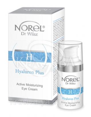Активний зволожуючий крем для зони навколо очей 15 мл : Norel
